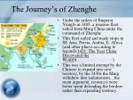 the journey s of zhenghe