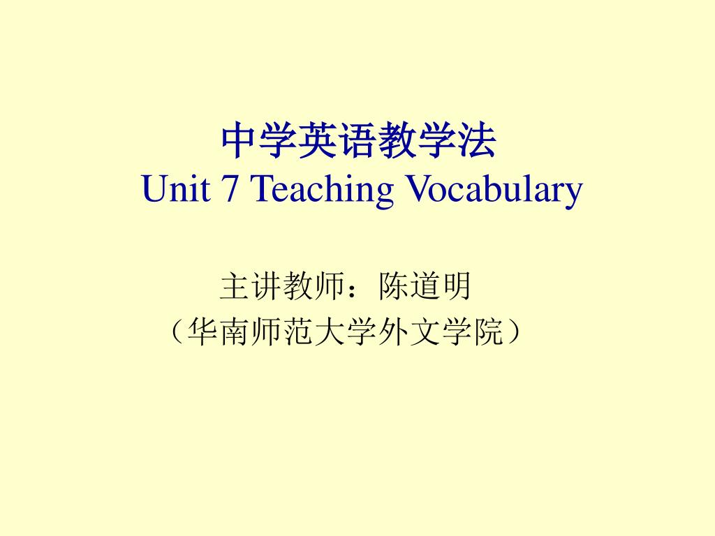 unit 7 teaching vocabulary l.
