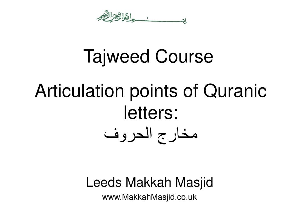 tajweed course l.