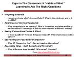 rigor in the classroom 5 habits of mind learning to ask the right questions