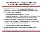 the new work 7 disciplines for strengthening instruction