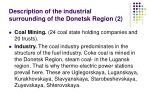description of the industrial surrounding of the donetsk region 2