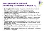 description of the industrial surrounding of the donetsk region 4