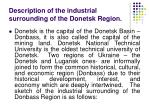 description of the industrial surrounding of the donetsk region