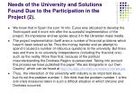 needs of the university and solutions found due to the participation in the project 2