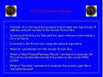 pc client software module