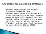 sex differences in coping strategies