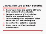 increasing use of gsp benefits