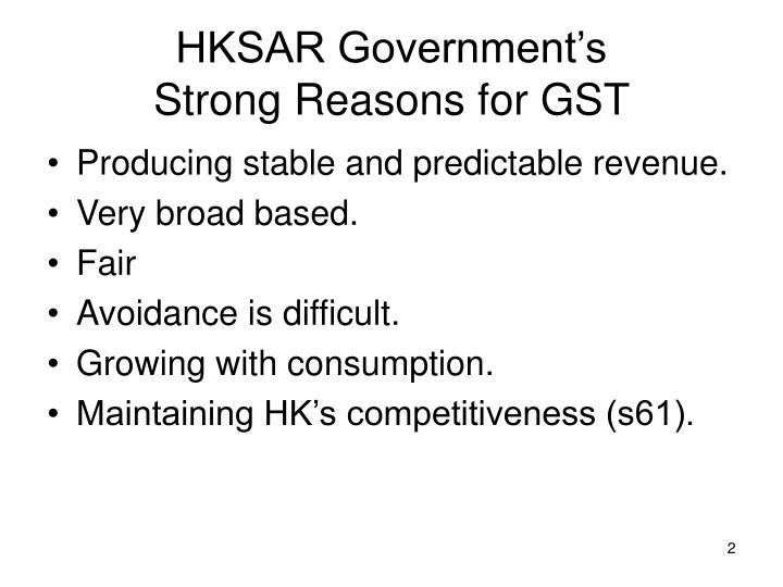 Hksar government s strong reasons for gst