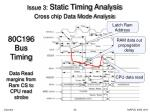 issue 3 static timing analysis cross chip data mode analysis