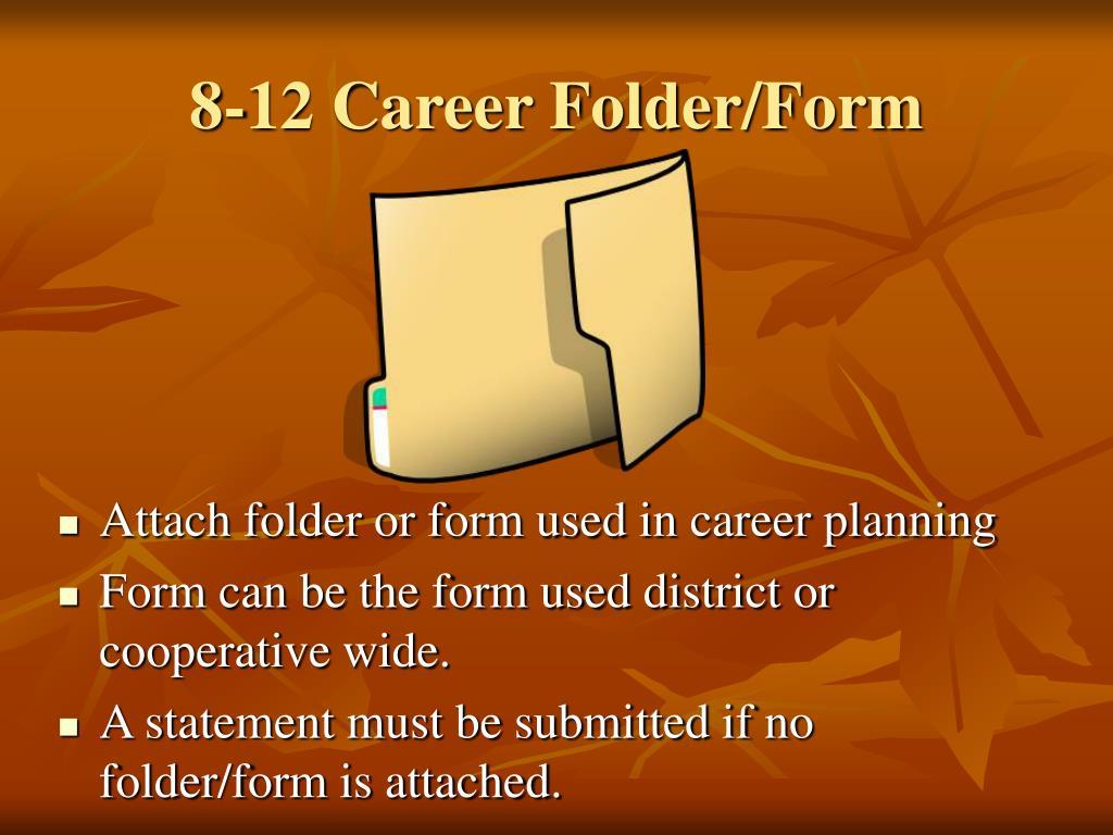8-12 Career Folder/Form