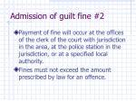 admission of guilt fine 2