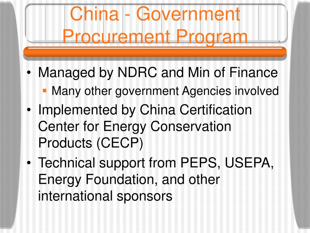 China - Government  Procurement Program