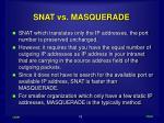 snat vs masquerade