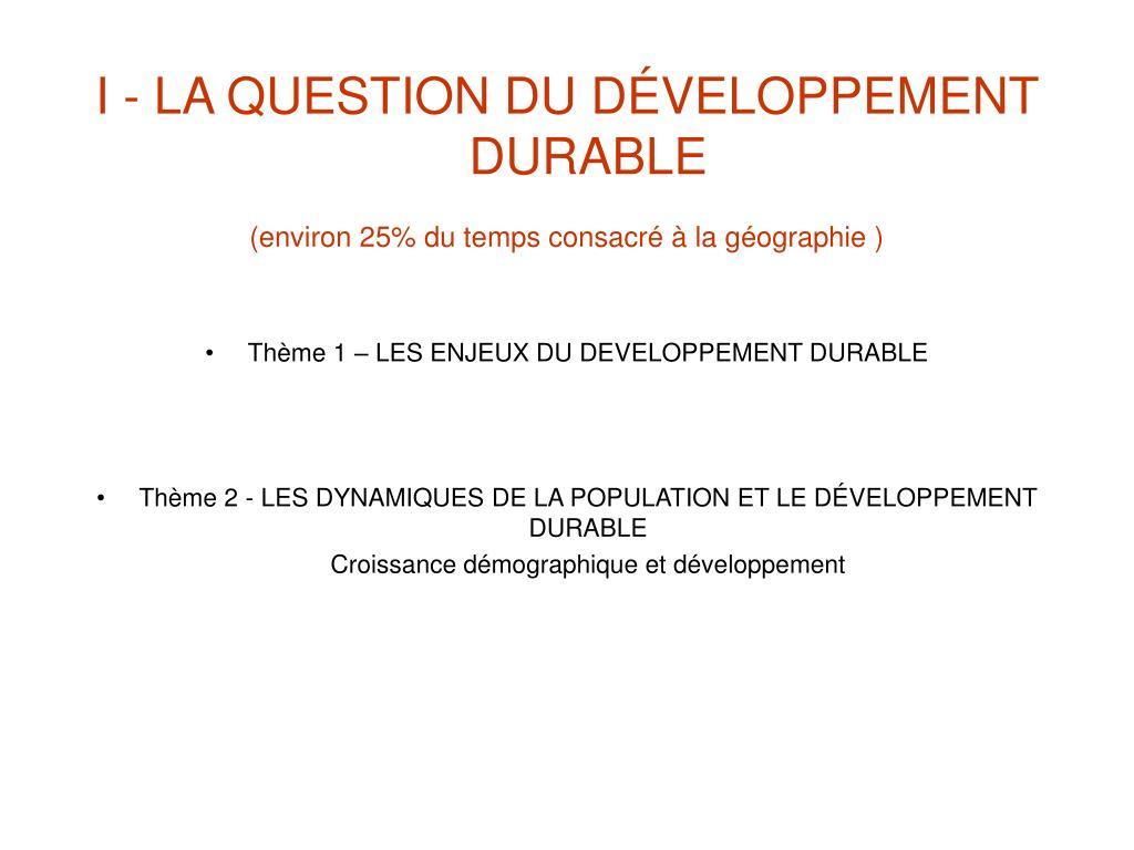 I - LA QUESTION DU DÉVELOPPEMENT DURABLE