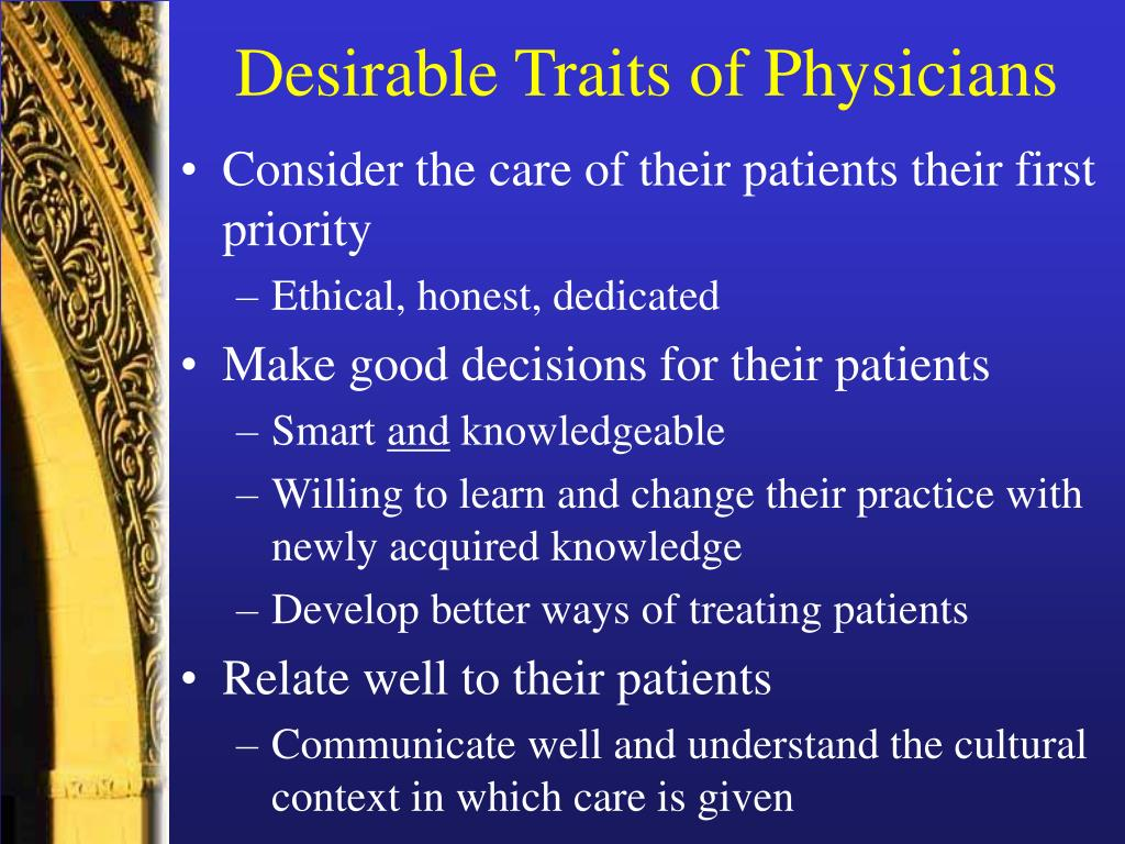 Desirable Traits of Physicians