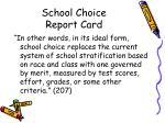 school choice report card