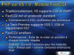 php sur iis 7 0 module fastcgi
