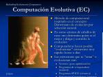 computaci n evolutiva ec