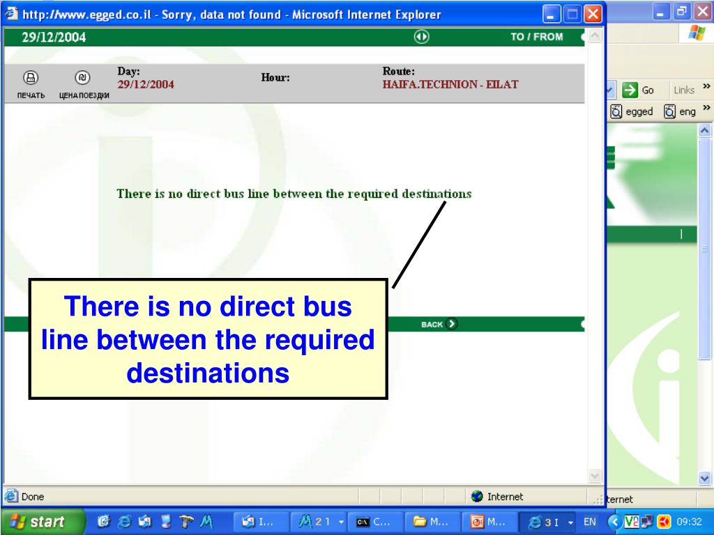 There is no direct bus line between the required destinations