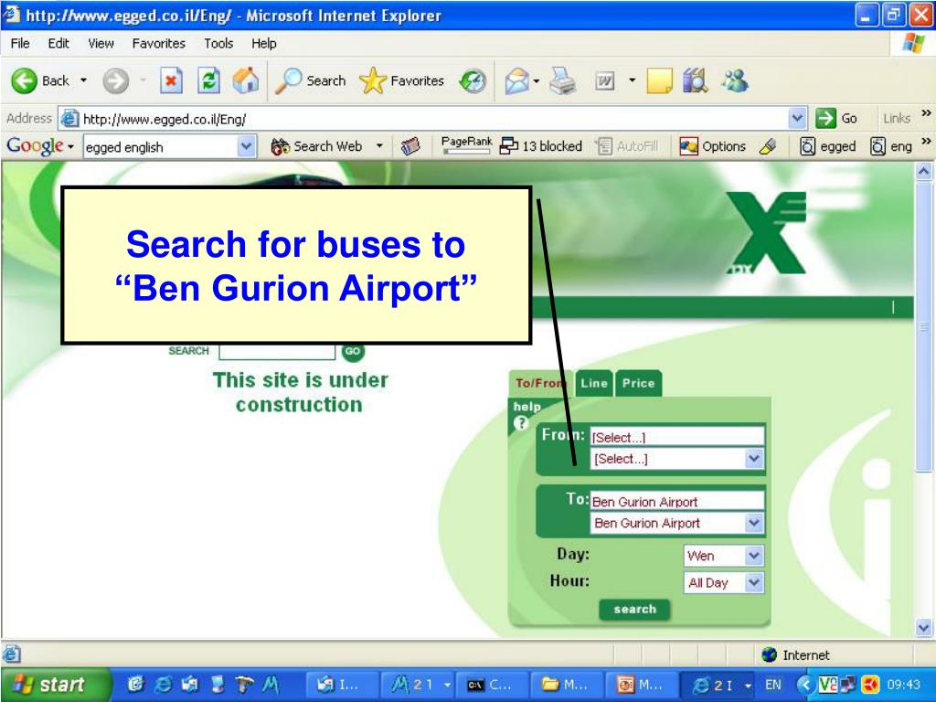 Search for buses to