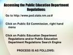 accessing the public education department regulations