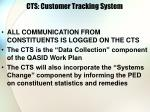 cts customer tracking system
