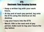ets electronic time keeping system