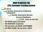 how to access the cts customer tracking system