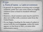 h 1332 2 form of name a latin or common20