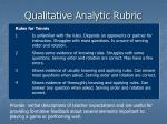 qualitative analytic rubric