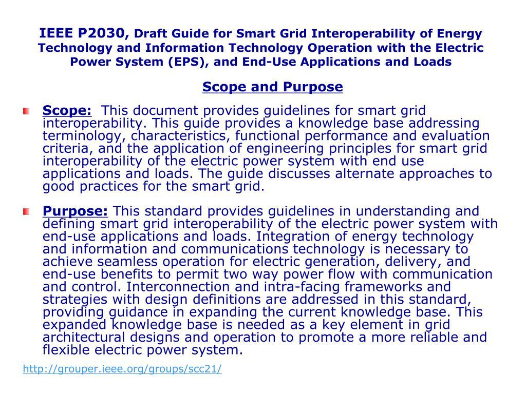 IEEE P2030,