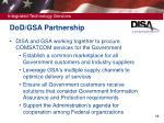 dod gsa partnership