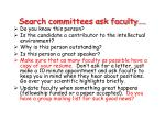 search committees ask faculty