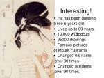 interesting