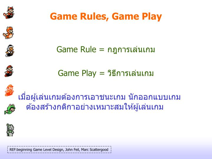 Game rules game play2