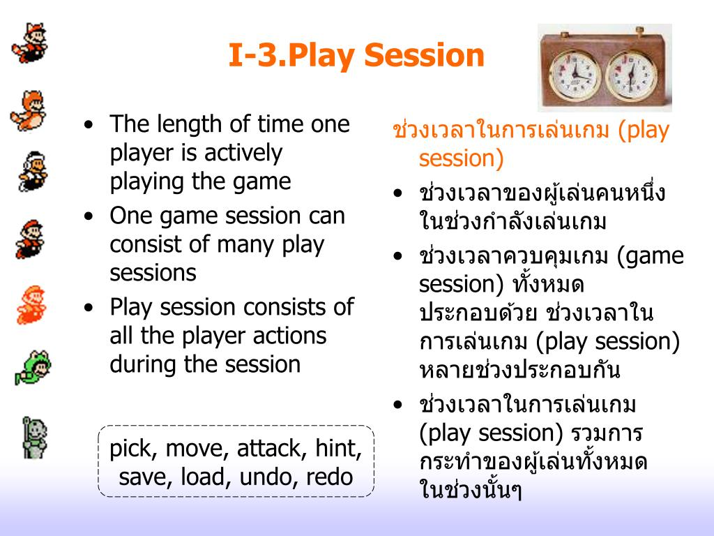 I-3.Play Session