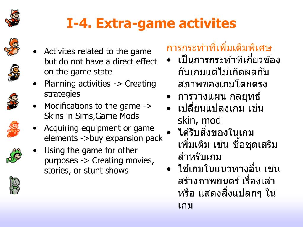 I-4. Extra-game activites