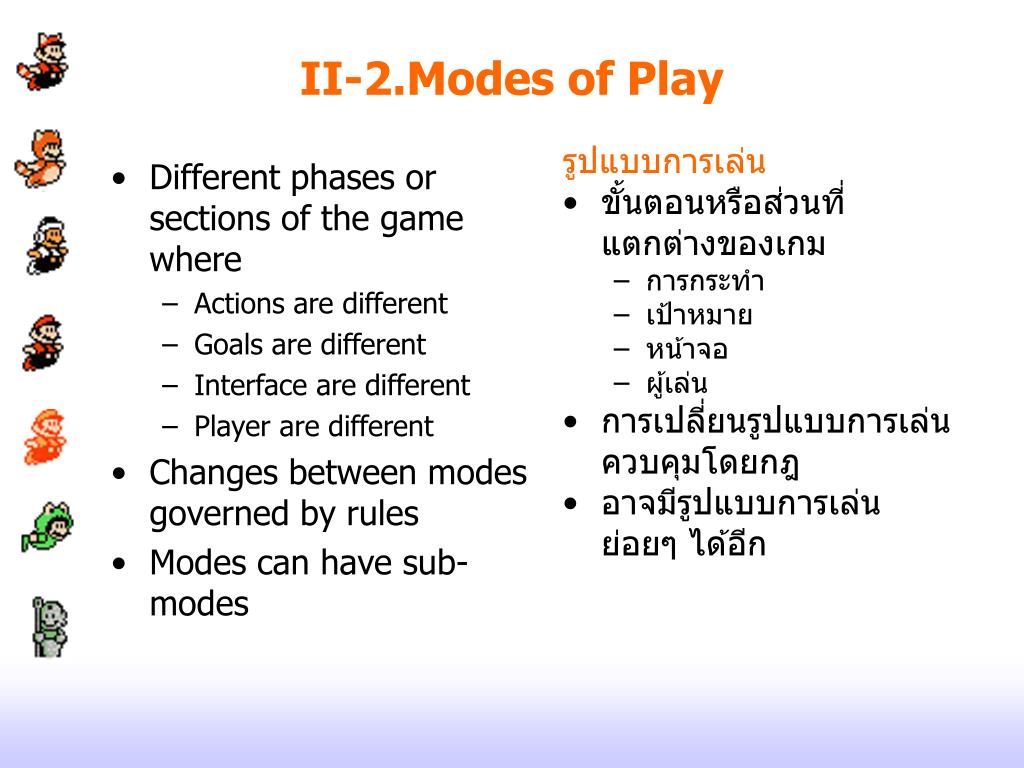 II-2.Modes of Play