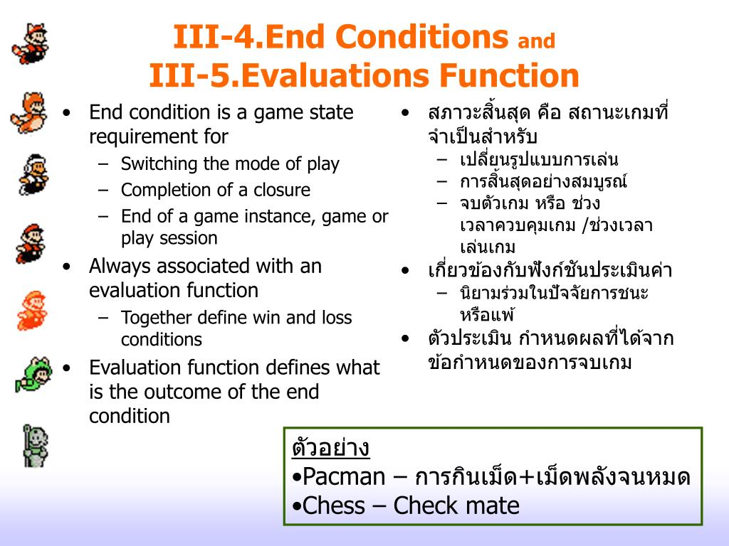 III-4.End Conditions