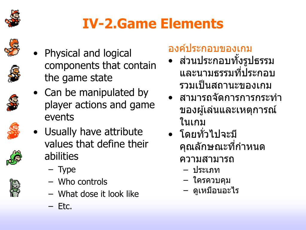 IV-2.Game Elements