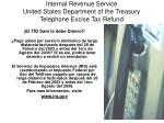 internal revenue service united states department of the treasury telephone excise tax refund88