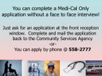 you can complete a medi cal only application without a face to face interview