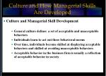 culture and how managerial skills are developed
