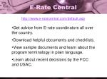 e rate central