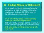 2 finding money for retirement