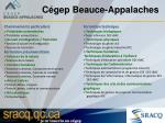 c gep beauce appalaches