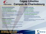 c gep limoilou campus de charlesbourg