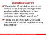 chameleon study 16