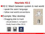 heuristic h2 2